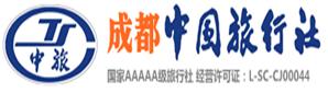 首页——成都中国旅行社官网